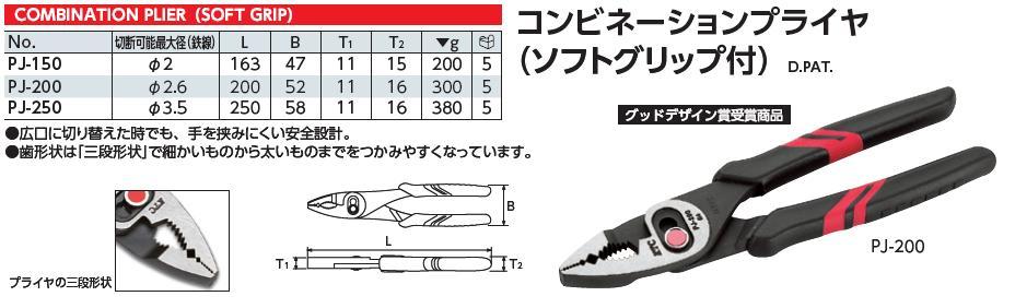 Kìm cơ khí, kìm kết hợp, kìm KTC, kìm 2 lỗ, kìm nhập khẩu từ Nhật