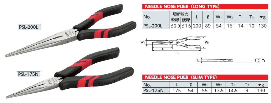Kìm nhọn KTC, kìm nhọn chuyên dùng, PSL-200L, PSL-175N