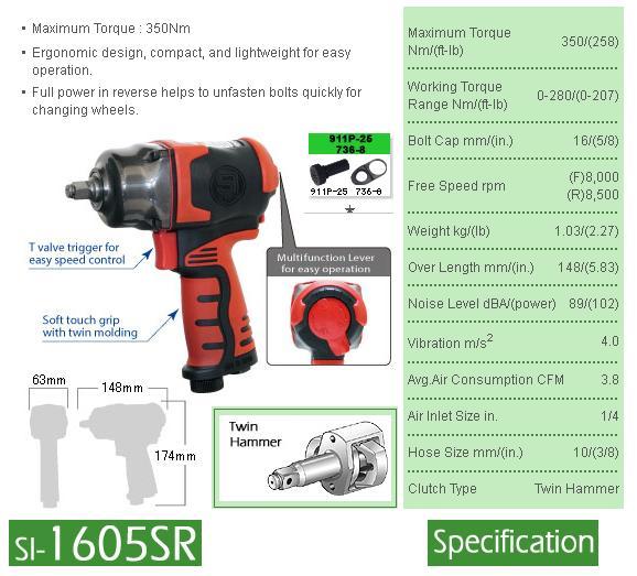 Súng xiết ốc SI-1605SR, súng xiết bu lông, súng vặn bu lông Shinano, súng vặn ốc 3/8 inch