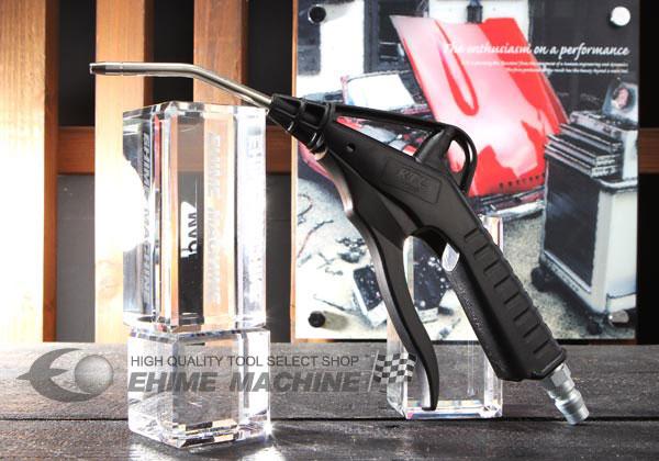 Súng xịt bụi, súng xì bụi, súng xì khô, YKAG-090A, súng xịt bụi Nhật
