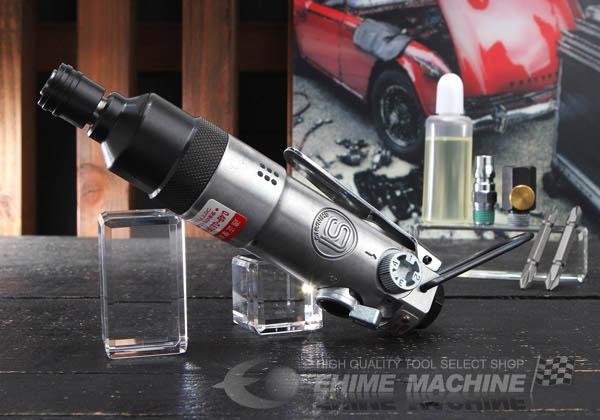 Súng bắn vít, súng xiết vít, súng dùng vít 6.35mm, Shinano SI-1052