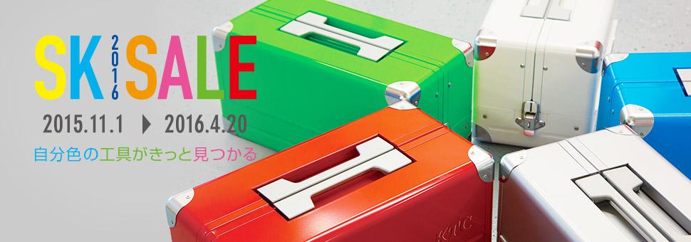 Bộ dụng cụ xách tay từ Nhật, bộ dụng cụ nhập khẩu, bộ dụng cụ, hộp đựng đồ EK-1A