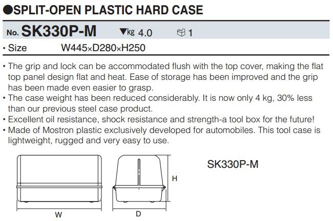 Hộp đựng đồ KTC, KTC SK330P-M, hộp nhựa đựng dụng cụ