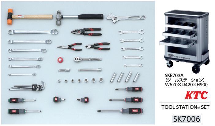 Xe đựng dụng cụ sửa chữa KTC, KTC SK7006A