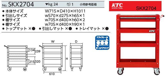 Xe đựng phụ tùng, xe đựng đồ KTC, KTC , xe đựng phụ tùng sửa chữa