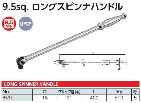 Tay xiết ốc, tay xiết lực, tay gập 3/8 inch