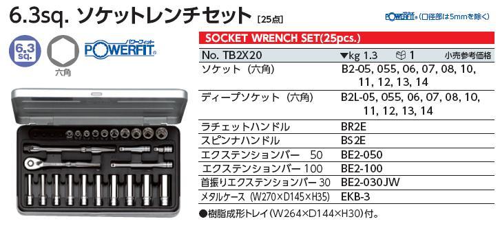 Bộ khẩu 1/4 inch TB2X20, KTC TB2X20, bộ tuýp 1/4 inch nhập khẩu