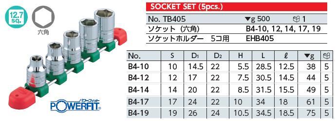 Bộ tuýp 1/2 inch loại 6 cạnh, bộ tuýp KTC Nhật, KTC TB405