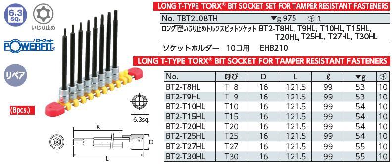 Bộ sao dài loại 1/4 inch, bộ đầu hoa thị hình sao dài dạng đầu khẩu 1/4 inch, KTC TBT2L08TH, bộ sao gồm 8 cỡ,