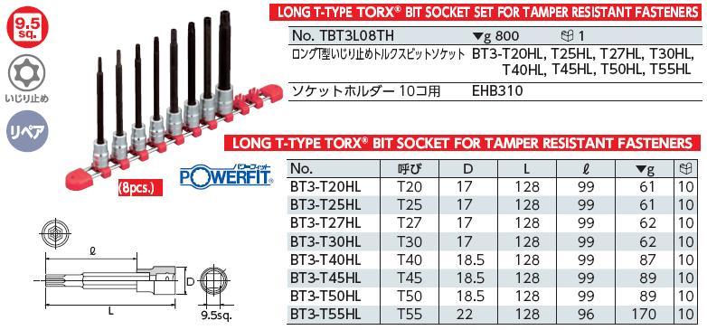 Bộ lục giác sao có lỗ với đầu khẩu 3/8 inch, KTC TBT3L08TH, bộ lục giác sao 8 cỡ từ T20H đến T55H,