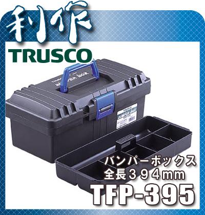 Hộp đựng đồ sửa chữa, hộp nhựa TOYO Nhật, hộp đựng đồ Trusco, TFP-395