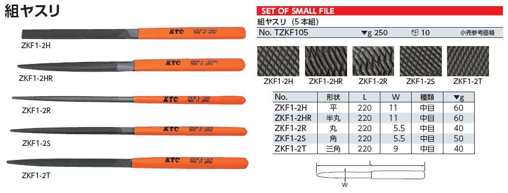 Bộ dũa nhỏ KTC, KTC TZKF105, bộ dũa gồm 5 chiếc, dũa dẹt, dũa tròn, dũa tam giác, dũa mo