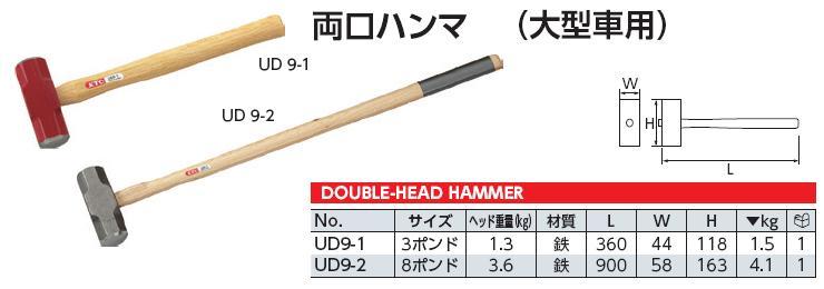 Búa sắt, búa tạ, búa KTC UD9-1, bía tạ 1.5kg, KTC UD9-1