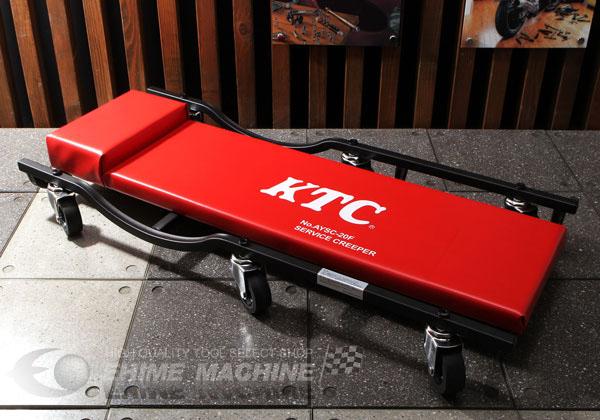 Xe chui gầm KTC AYSC-20F
