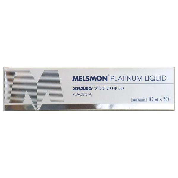 Kết quả hình ảnh cho Nhau thai ngựa Melsmon Platinum Liquid Placenta