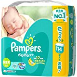 Bỉm Pampers_Japan