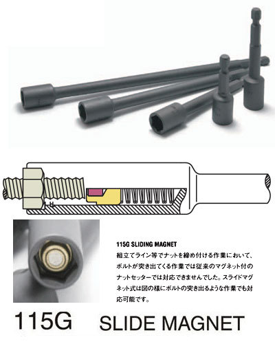 Koken 115G.150-12, Koken 115G.200-14, đầu bits khẩu từ tính, khẩu có nam châm,