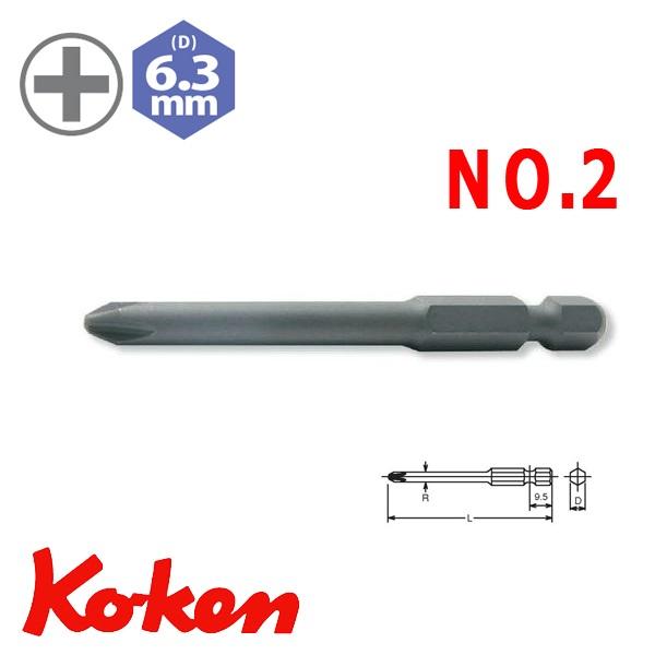 Mũi bits 4 cạnh, Koken 121P.100-2, Koken 121P.70-2, bits đầu tô vít