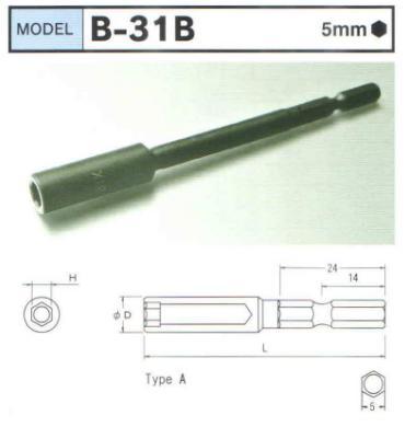 Đầu bits BiX B-31B, đầu xiết ốc thân 5mm, B31B5570,