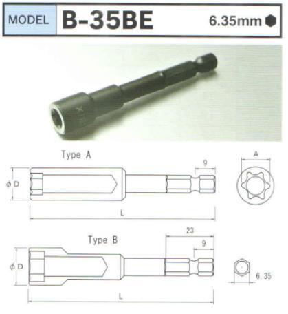 Đầu bits khẩu E, đầu tuýp khẩu E, đầu tuýp khẩu E, thân lục giác 6.35mm