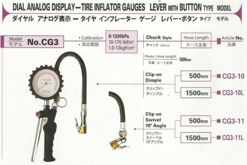 Đồng hồ bơm lốp CG3-10 Condor Nhật, Condor CG3-10, bơm lốp ô tô, đồng hồ bơm lốp xe nhập khẩu