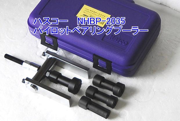 Bộ vam bi NHBP-2035, dụng cụ chuyên dùng NHBP-2035