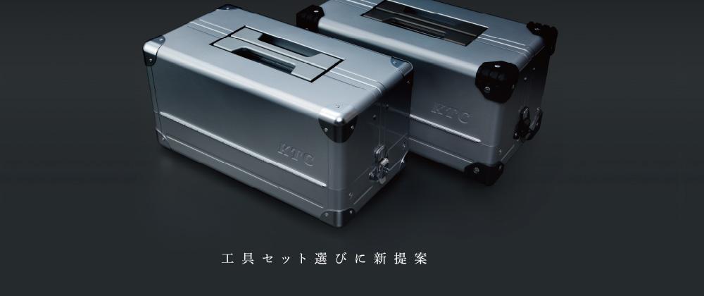 Hộp dụng cụ EK-1A, hộp đựng đồ 5 khoang, hộp đựng đồ nghề nhập khẩu, KTC EK-1A