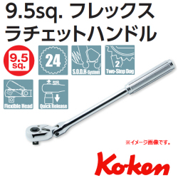 Tay lắc vặn Koken, Koken 3774NB, tay vặn đầu gật gù 3/8 inch, Koken 3774NB