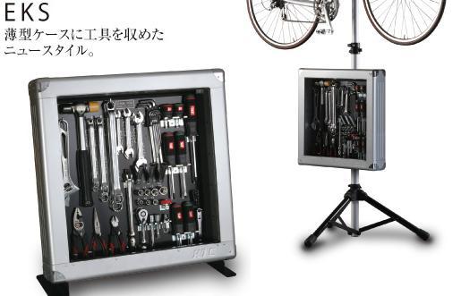Bảng treo dụng cụ KTC Nhật, bảng treo dụng cụ dùng cho xưởng dịch vụ, bảng treo dụng cụ sửa chữa, bảng treo đồ nghề sửa chữa,