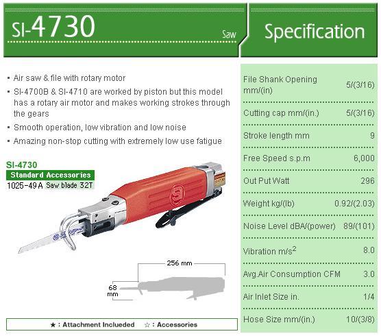 Máy cưa khí SI-4730, Shinano SI-4730, Shinano Nhật bản, máy cưa hơi, máy cưa dùng khí nén,