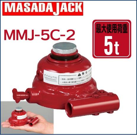 Con đội Masada, Masada MMJ-5C-2