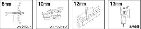 Cờ lê tự động 2 dầu với 4 cỡ, Top Nhật, cờ lê 4 cỡ từ 8 đến 13mm