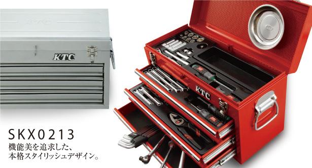 Hộp đựng dụng cụ KTC SKX0213, bộ dụng cụ sửa chữa nhập khẩu từ Nhật