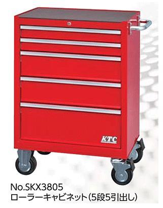 Xe dụng cụ SKX3805, xe dụng cụ 5 ngăn, xe đẩy 5 ngăn kéo