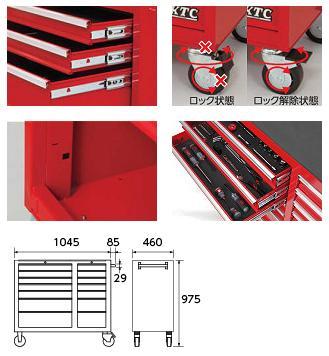Xe dụjng cụ 14 ngăn kéo, SKX3814 KTC, xe dụng cụ Nhật