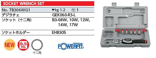 Cờ lê lực điện tử KTC TB306WG1, cần xiết lực điện tử, cờ lê với đầu 3/8 inch