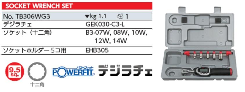 Cờ lê lực điện tử KTC, KTC TB306WG3, cờ lê lực GEK030-C3, dải lực 6-30Nm