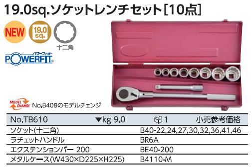 Bộ tuýp 3/4 inch, bộ đầu khẩu 3/4 inch, bộ khẩu KTC, KTC TB610
