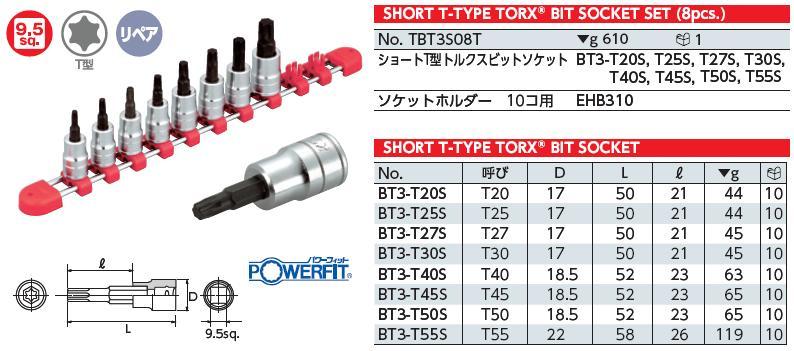 Bọ hình sao gồm 8 cỡ từ T20 đến T55, KTC TBT3S08T, bộ sao dạng khẩu