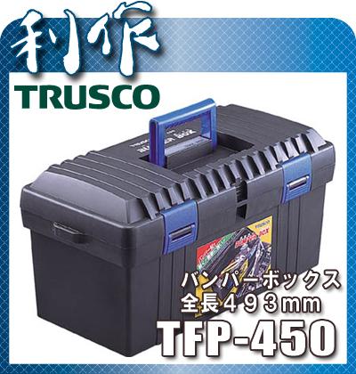 Hộp đựng đồ sửa chữa, hộp nhựa TOYO Nhật, hộp đựng đồ Trusco, TFP-450