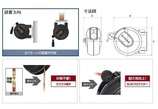 Cauojn dây khí nén Sankyo có thể treo lên tường hoặc trên trần nhà,