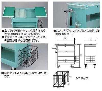 Xe dụng cụ KTC SK300-M, xe dụng cụ nhập khẩu, An Khánh phân phối KTC