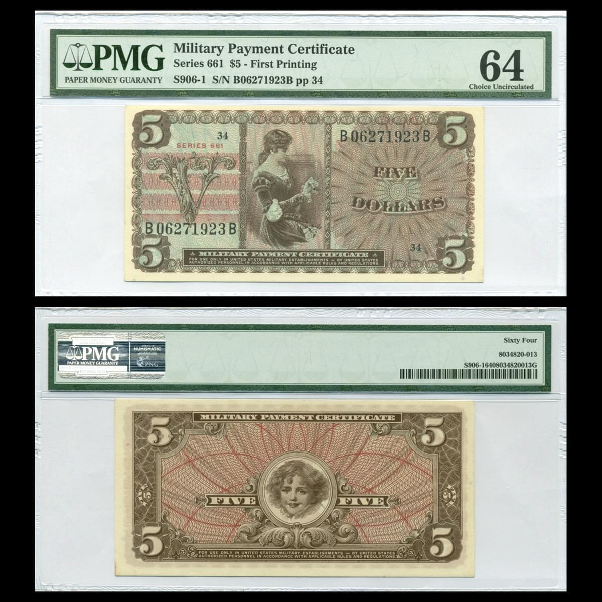 5 dollars MPC series 661