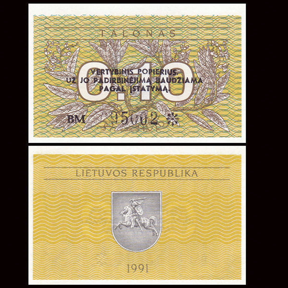 Lithuania 0.10 tanolas 1991