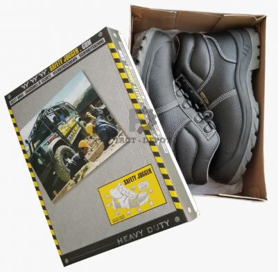 Giày Bảo Hộ Jogger Biên Hòa