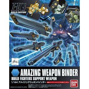 Amazing Weapon binder (HGBC)