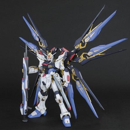 Strike Freedom Gundam (PG)