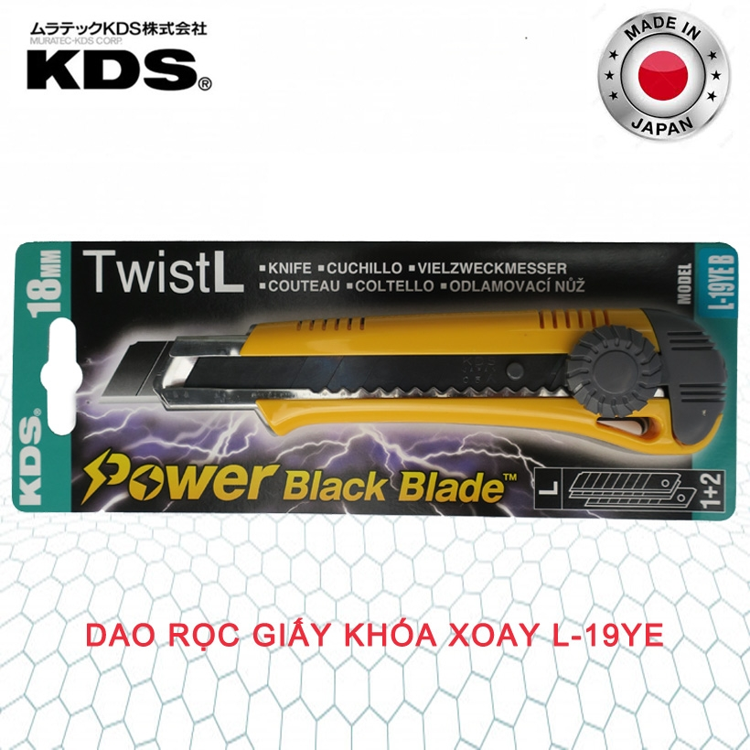 dao rọc giấy nhật bản KDS L-19