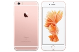iphone 6s - 16GB Rose gold mới 99%