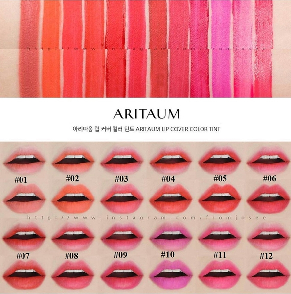 Aritaum Lip Cover Color Tint